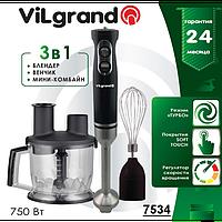 Блендер 3 в 1 (750 Вт; вінчик; міні-комбайн; турбо; покриття SOFT TOUCH; рег. швидк.) ViLgrand VBH7534