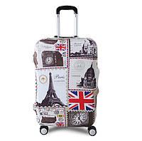 Чехол для чемодана Транзит Лондон Париж RunningTiger M Разноцветный