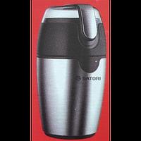 Кавомолка Satori SG-2510-SL 250 Вт, 70 гр, подрібнення кавових зерен Satori 2510-SL
