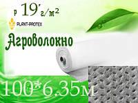Агроволокно  PLANTEX 19 г/м² 100х6,35 белое