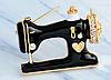 Швейная машинка значок брошь брошка эмаль черная металл отличное качество, фото 8