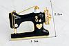 Швейная машинка значок брошь брошка эмаль черная металл отличное качество, фото 7