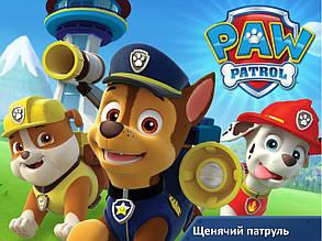 "Spin Masret Paw Patrol ""Щенячий патруль"""