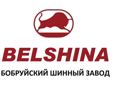 БЕЛШИНА