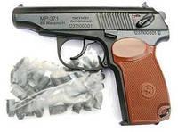 Сигнальный пистолет Макарова (МР-371)