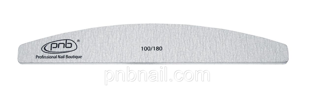 Пилка для ногтей PNB 100/180 Grey, полукруг