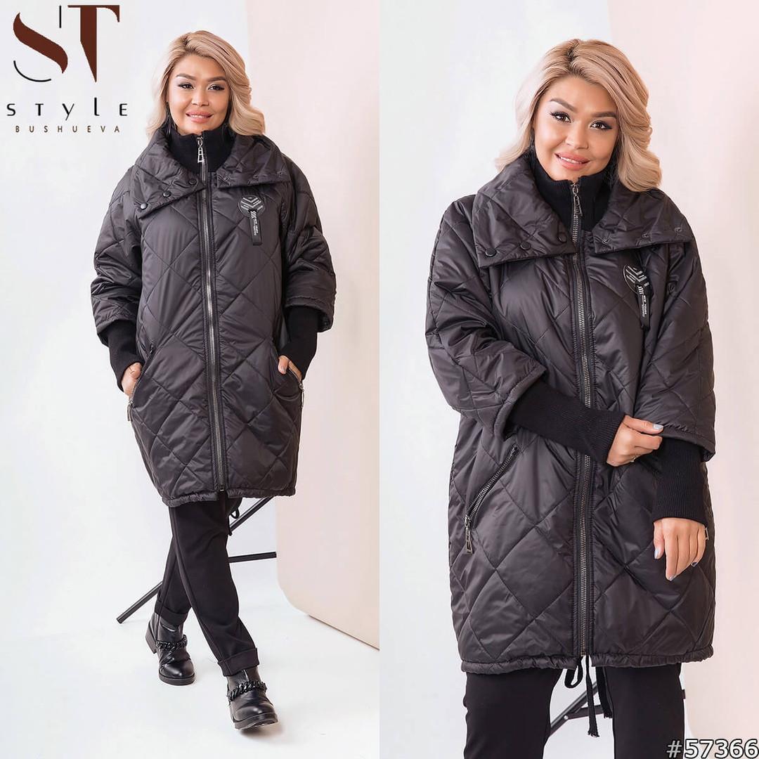 Оригинальная весенняя куртка с укороченными рукавами и высокими манжетами Размер: 52-54, 56-58, 60-62, 64-66