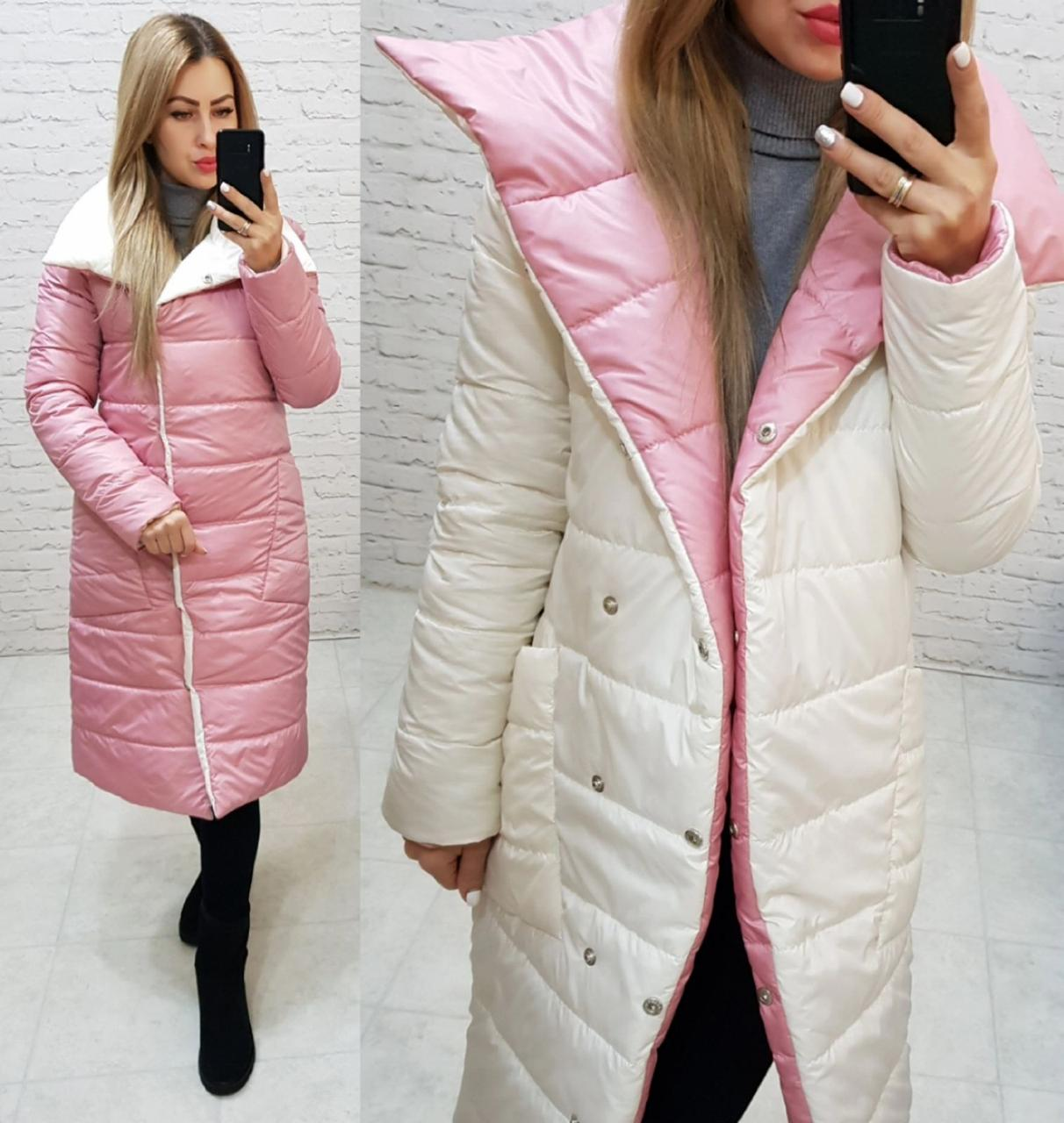 Куртка одеяло демисезон двухсторонняя арт. 1006 пудра + белый / белый с розовым