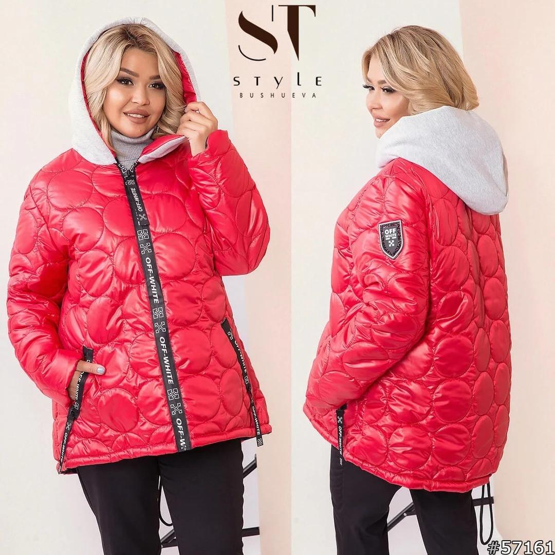 Стильна куртка з оригінальним стьобаним малюнком Розміри: 46-48, 50-52, 54-56, 58-60