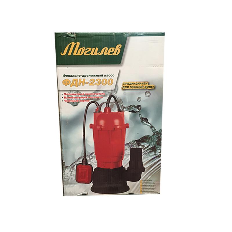 Фекально-дренажный насос Могилев ФДН-2300 с поплавком