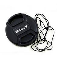 Крышка защитная объектива со шнурком с логотипом Sony 40,5 мм передняя