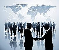 Регистрация предприятий и других юридических лиц