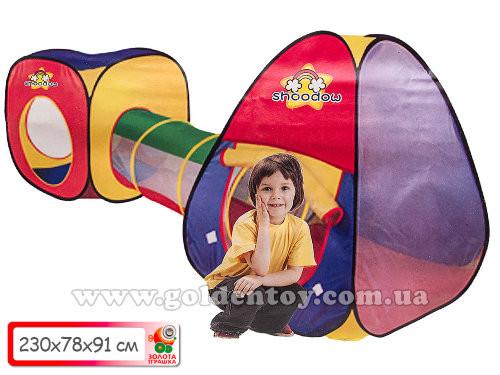 Игровые домики, палатки, корзины для игрушек