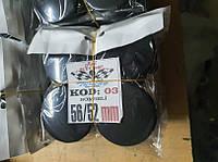 Колпачки, заглушки на диски черные 56 мм / 52 мм без бортика, фото 1