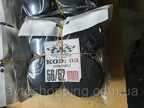 Колпачки, заглушки на диски черные 56 мм / 52 мм без бортика