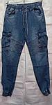 Детские джинсы для мальчиков оптом