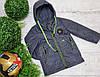 Куртка для мальчика весна-осень код 660 размеры на рост от 92 до 122 возраст от 2 лет и старше