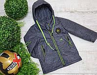 Куртка для мальчика весна-осень код 660 размеры на рост от 92 до 122 возраст от 2 лет и старше, фото 1
