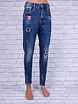 Новые постуления - женская джинсовая одежда оптом
