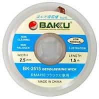Очиститель припоя Baku BK-2515 2,5 мм.