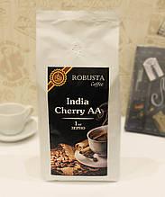 Кава в зернах 1 кг Робуста Індія Черрі AA
