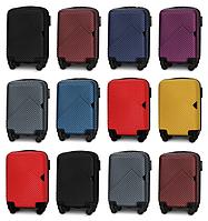 Мини чемоданы Fly 2702 (ручная кладь)