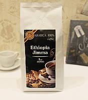Кофе в зернах 1 кг Эфиопия Джимма, фото 1