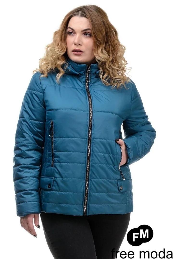 Демисезонная женская куртка Размеры: 54,56,58,60