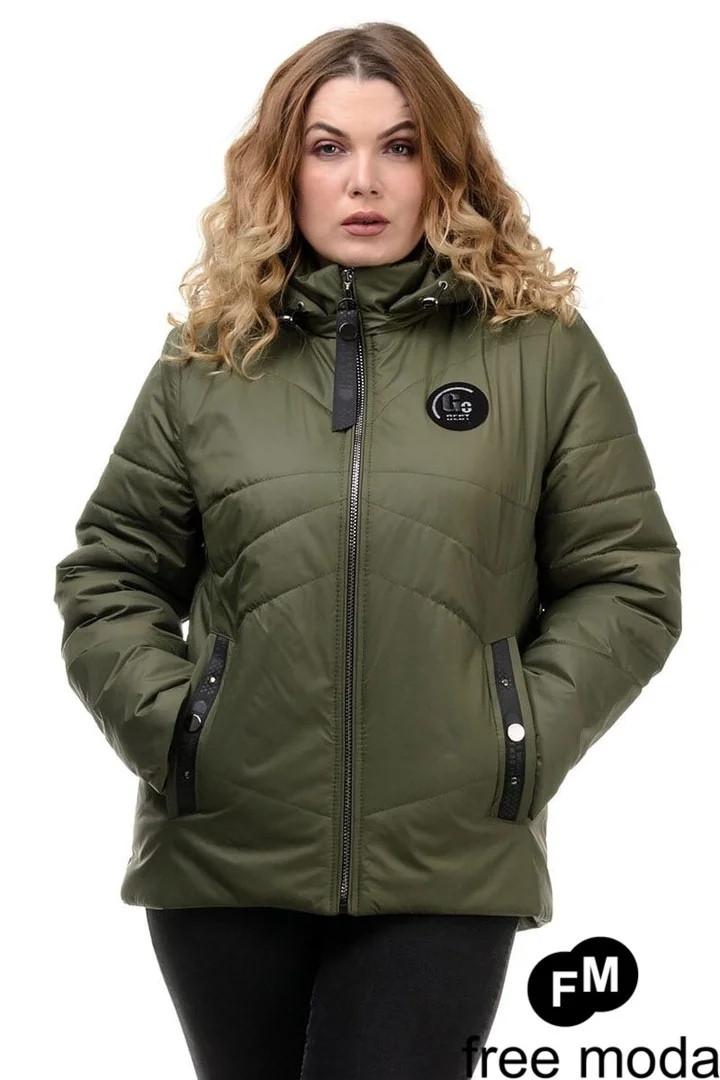 Демисезонная женская куртка Размеры: 50.52.54.56