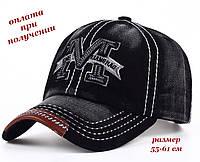 Мужская новая спортивная стильная кепка бейсболка блайзер ТМТ NEW