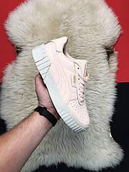 Женские кроссовки Puma Cali Beige (бежевые)