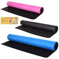 Профессиональный коврик для йоги, двухслойный: каучук + замша, 183 см × 68 см, толщина 3 мм