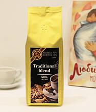 Кава в зернах 500 гр Традиційна суміш 70A / 30R