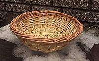 Миска корзина плетеная | корзинка на овощи | корзина из лозы круглая