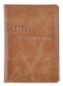 Надежная кожаная обложка для автодокументов SHVIGEL 16071, Коричневый