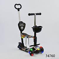 Самокат Best Scooter K 5 в 1 с ручкой