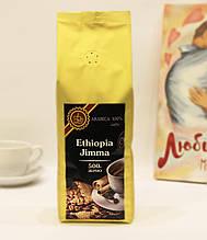 Кава в зернах 500 гр Ефіопія Джимма