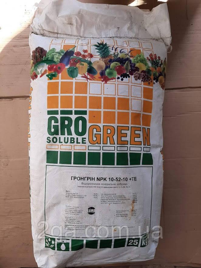 ГроГрин GroGreen 10-52-10 + TE Добриво 25кг