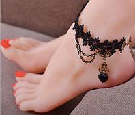 """Кружевной браслет на ногу """"Элегант"""" с сердечком"""