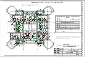 проектування робіт з вогнезахисного обробляння, що здійснюється відповідно до чинного законодавства;