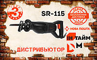 Шабельна пила Dnipro-M SR-115