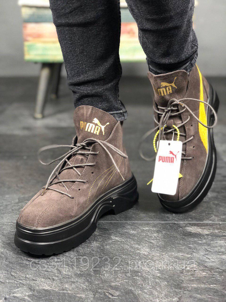 Женские ботинки Puma Spring Boots Brown Yellow Black (коричневые)
