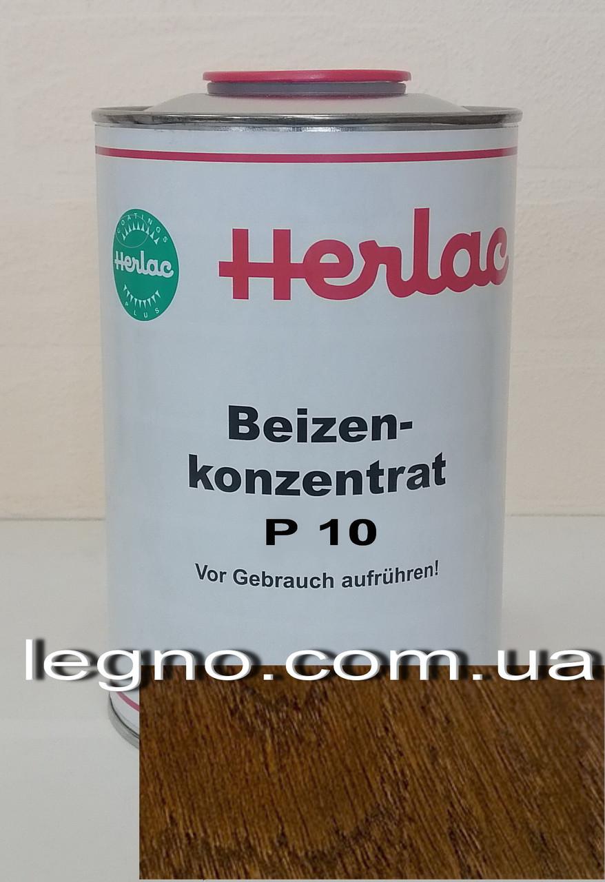 Концентрат красителя P10 Тик Герлак (Herlac) - для подкрашивания лаков (лютофен), 1л, Германия