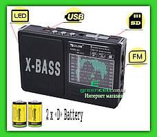 Радиоприемник Golon RX 1413