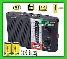 Радио Golon RX F12UR