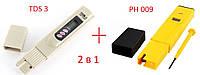 Прибор для контроля чистоты воды TDS-3M ( солемер ) + РН-метр РН 009 ( измерения кислотности )