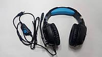 Наушники профессиональные игровые с микрофоном и подсветкой HAVIT HV-H2001U, 7.1USB, black