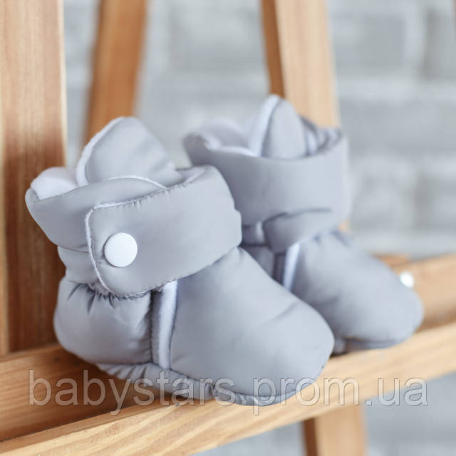Моксы для новорожденного, серые