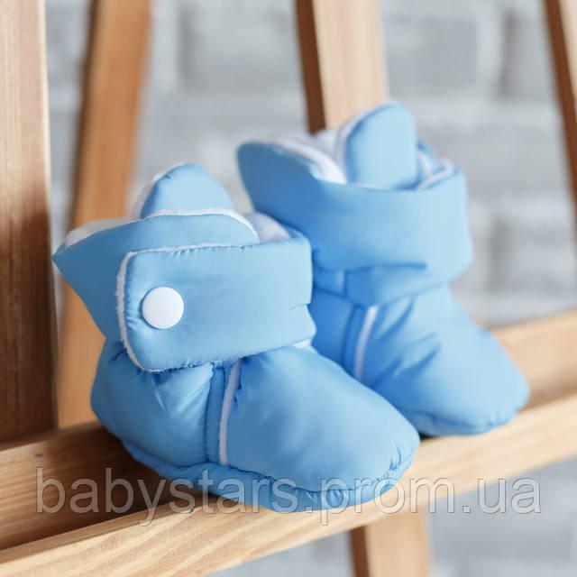 Пинетки сапожки, голубые
