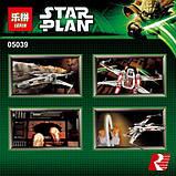 """Конструктор Lepin 05039 """"Винищувач типу X-Wing Ред Файв"""", 1586 дет, фото 10"""